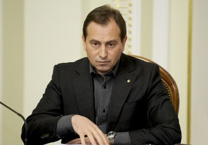 Томенко: Признание Голодомора - признание самостоятельности Украины