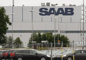 Китайская компания поможет Saab избежать банкротства