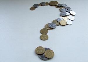 Минфин считает, что у Украины есть возможность до конца года привлечь еще 20 млрд грн