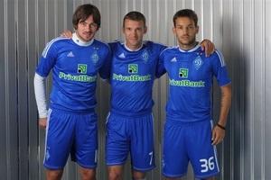 adidas и ФК  Динамо  Киев представили новую выездную экипировку команды сезона 2011/2012