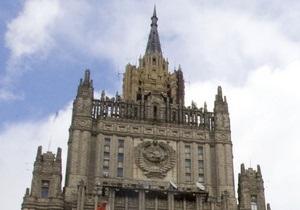 Посол Украины пообещал МИД РФ сообщить об итогах расследования событий 9 мая во Львове