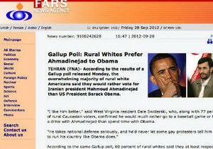 Иранское информагентство перепечатало шутку американской сатирической газеты