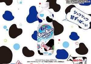 В Японии выпустили Fanta со вкусом молока