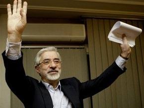 Лидер иранской оппозиции призвал продолжить акции протеста