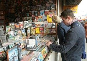 Торговца пиратскими дисками с Петровки приговорили к 3,5 годам тюрьмы