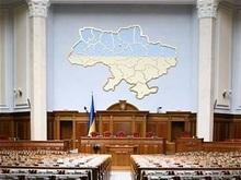 Рада провалила все голосования по госбюджету