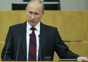 Путин назвал НАТО атавизмом времен холодной войны