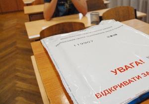 Внешнее независимое оценивание - ВНО - Тесты по химии на 200 баллов написали лишь 29 участников