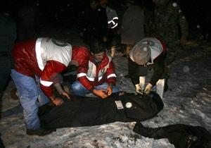 Число жертв авиакатастрофы в Иране достигло 77 человек