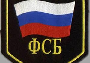 Известия: Украина перестала бояться российских спецслужб