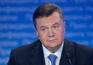 Янукович отправился в Турцию