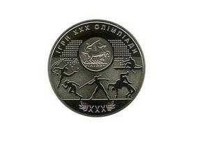 Нацбанк выпустил монеты, посвященные лондонской Олимпиаде