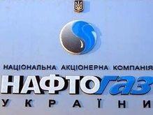 Прокуратура выявила схему отмывания средств Укргазвыдобування