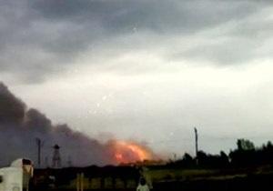 Под Самарой произошла еще одна серия взрывов боеприпасов