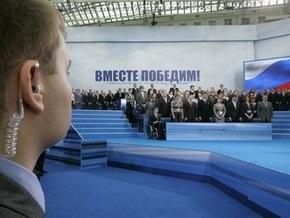 В МГУ может появиться партшкола Единой России