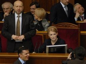 В БЮТ назвали министров, которым Тимошенко ищет замену