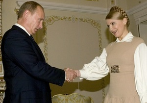 Азарову было неприятно, когда Путин  обозвал Ющенко мазуриком