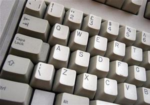 Неизвестные по базе сайта ukr.net массово рассылают ксенофобский спам