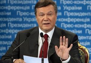 Янукович: Украина будет решать газовый вопрос с Россией в суде только в крайнем случае