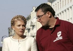 Луценко: Тимошенко не намерена назначать Медведчука генпрокурором