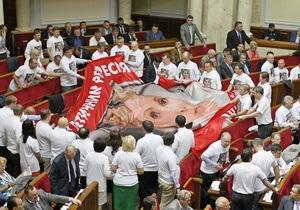 Батьківщина против подписания соглашения с ЕС, если Тимошенко останется в тюрьме - депутат