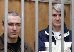 Московский суд утвердил продление ареста Ходорковскому и Лебедеву