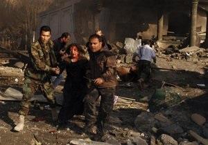 В центре Кабула взорвался заминированный автомобиль: десятки погибших и пострадавших