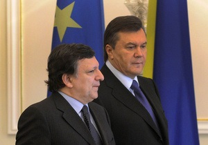 ВВС Україна: Ассоциация с ЕС - как никогда далека, как никогда нужна