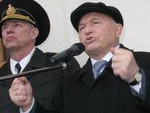 Лужков: Моя совесть перед севастопольцами чиста