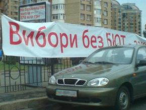 Глава Тернопольской облгосадминистрации отбрасывает обвинения БЮТ