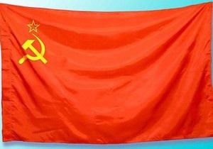 В Тернополе запретили вывешивать красные флаги