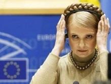 Тимошенко признала вину в расколе украинского общества