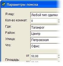 Бесплатный софт для риэлторов.