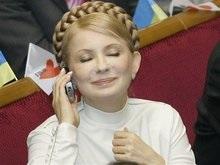 Тимошенко нравится быть Юлей
