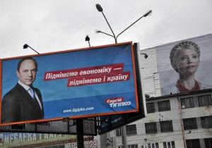 Тимошенко: Я рада, что Тигипко принял предложение стать премьером