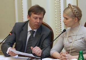 Теневой Кабмин перенес заседание в связи с  чрезвычайными событиями в стране