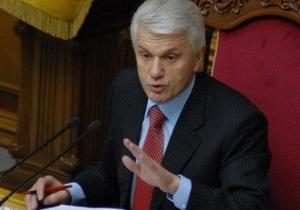 Литвин выступает против сокращения количества партий