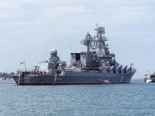 Флагман ЧФ России вернулся в Севастополь