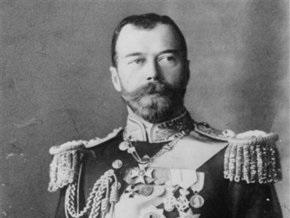 Международная экспертиза идентифицировала останки Николая ІІ