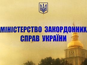 МИД Украины требует от России прекратить противоправные действия ЧФ