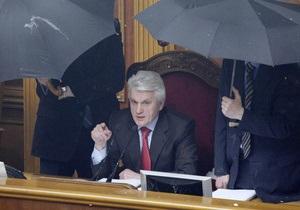 Я устал. Литвин не будет претендовать на пост спикера новой Рады - новая Рада