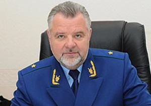 Россия просит Украину помочь разыскать бывшего зампрокурора Московской области