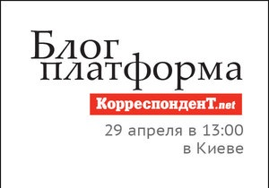 Трансляция проекта Блог-платформа Корреспондент.net