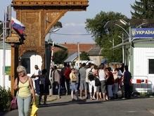 Украинские пограничники не справляются с потоком желающих выехать