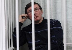 Генпрокуратура: Луценко по собственному желанию переведен в медчасть (обновлено)
