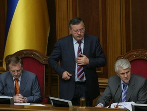 Рада отменила закон о противодействии взяточничеству