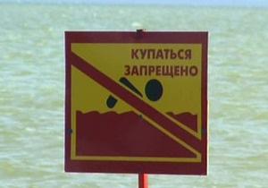 Учителям детей, утонувших в детском лагере на Азовском море, предъявлены обвинения
