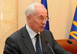 Азаров о переносе парафирования договора с ЕС: Ничто нас не свернет с этого пути