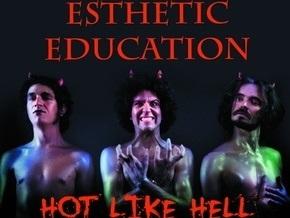 Esthetic Education дадут концерт на пляже в честь пятилетия группы