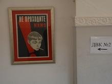 Фотогалерея: Киев проголосовал